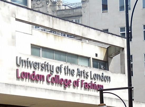 London Fashion School Short Courses School Style